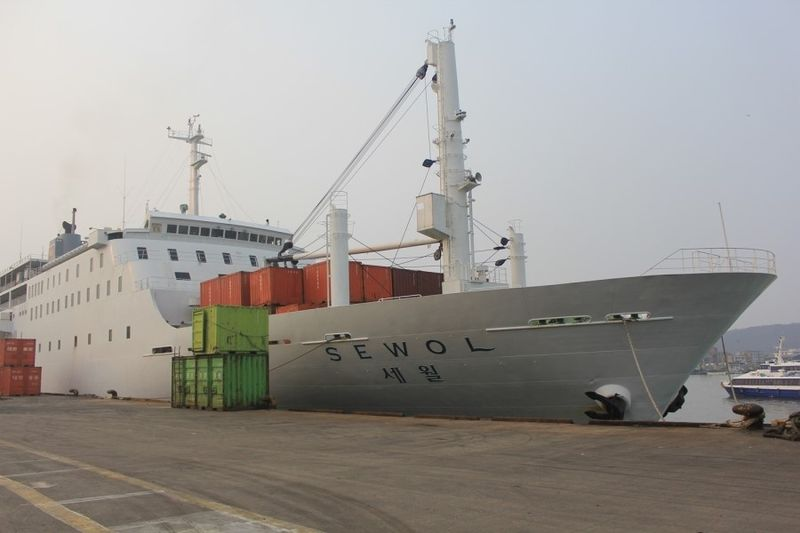 Ferry_Sewol_1