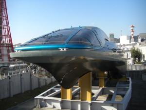 Yamato I. Proa